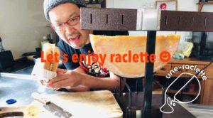 https://raclette01.theshop.jp
